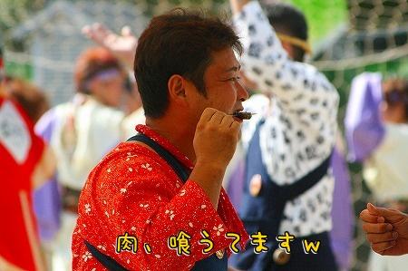 20080812_4719.jpg