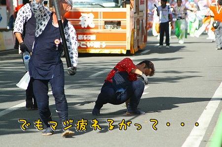 20080812_4759.jpg