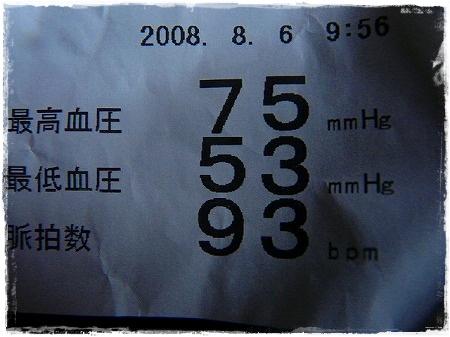 P1030369.jpg
