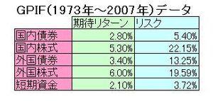 photo_20111031_2.jpg