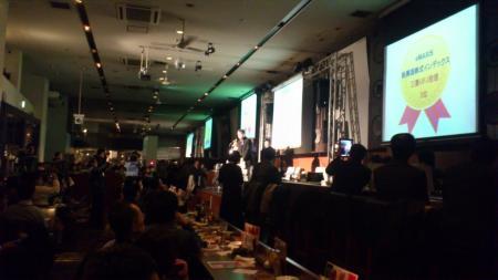 投信ブロガーが選ぶ!Fund of the Year 2011