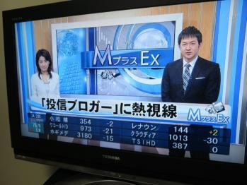 photo_20120110_1.jpg
