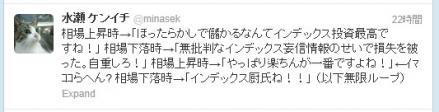 photo_20120223_2.jpg