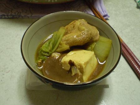 カレー鍋(和風)