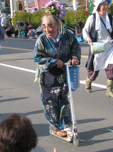 aki3_20080912171707.jpg