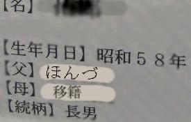 musuko_20081013222841.jpg