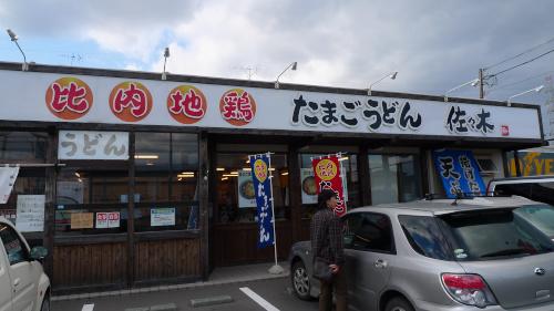 sasaki18.jpg