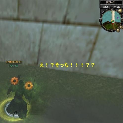 20060313194620.jpg