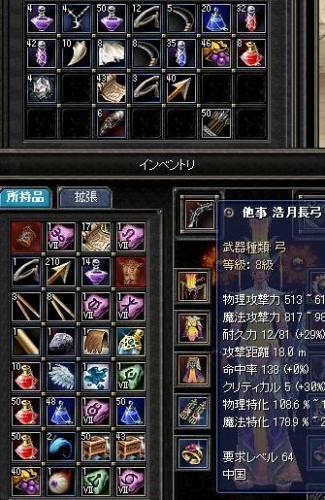 20070916045339.jpg