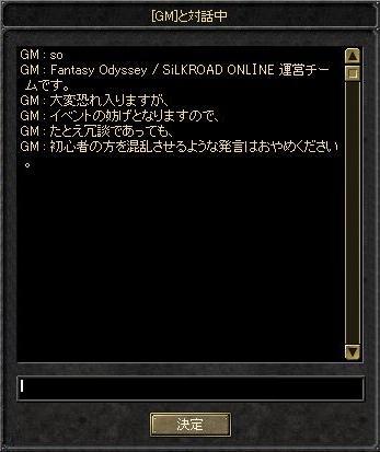 20071011210314.jpg