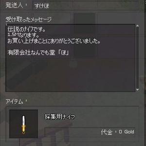 580.jpg