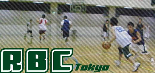 '08 RBC東京_