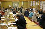 総代会並びに関係者会議