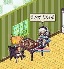 チェス盤の前に座ると、みんなが言うことはただ一つ