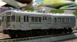 東急7200系