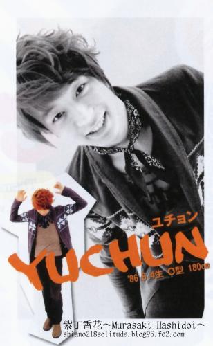 pinky yuchun