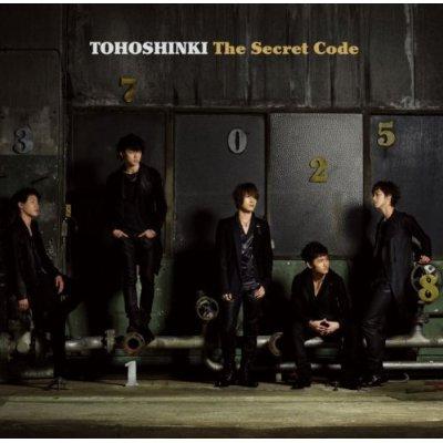 The Secret Code2