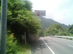 CA320346.jpg