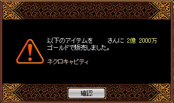 (゚∀゚)神のヨカーン①