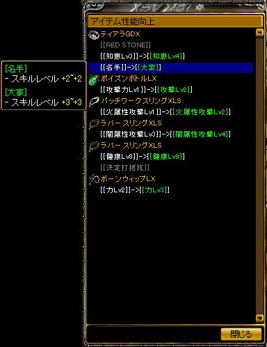 (゚∀゚)神のヨカーン③