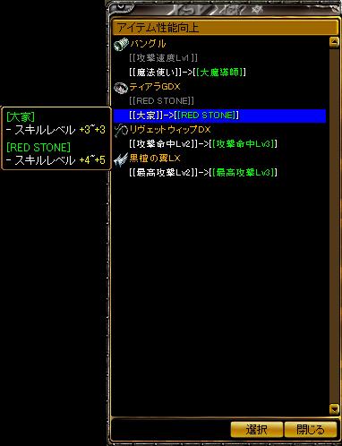 (゚∀゚)神のヨカーン3-2