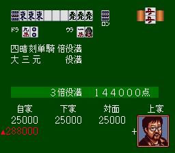 ゼロヨンチャンプ RR001