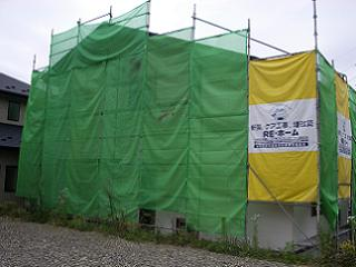 20080627g