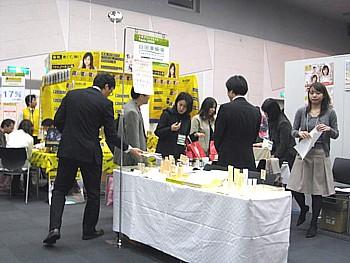 山田養蜂場さんブース1