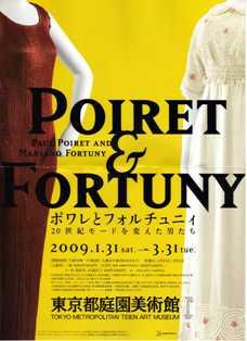 pf_082.jpg