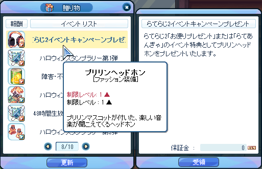 20120415_01.png