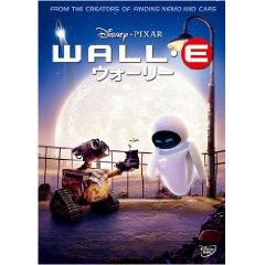 WALL・Eウォーリー