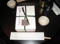 200802日本 046