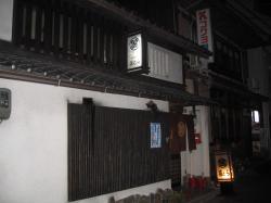 200802日本 109