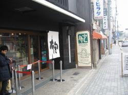 200802日本 018