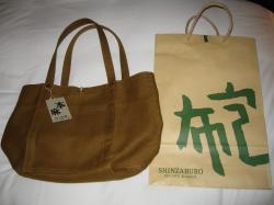 200802日本 053