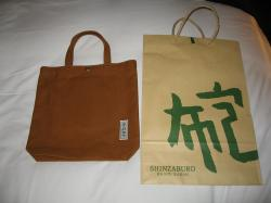 200802日本 054