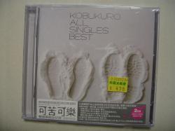200803韓国 011