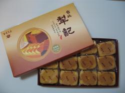 200803韓国 013