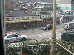 200803韓国 108