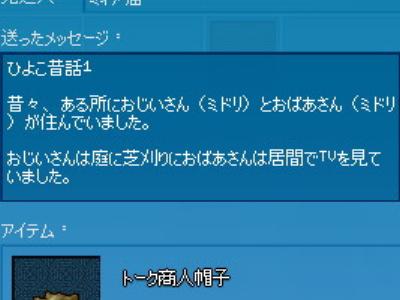 ひよこ昔話1
