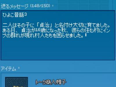 ひよこ昔話3