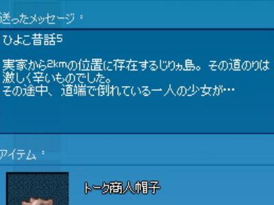ひよこ昔話5