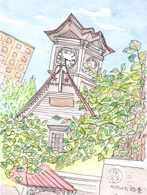 ブログ用札幌時計台