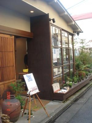 ブログ用RYURYU2