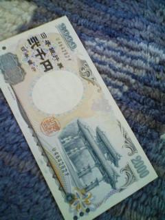 20080310202857