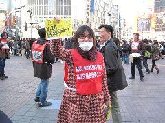 090315shibuya005_240x180.jpg