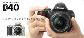 catch_01.jpg