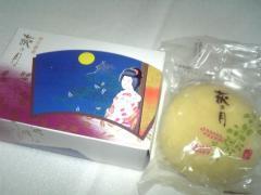 仙台 萩の月