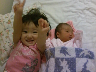 実玖ちゃんと赤ちゃん