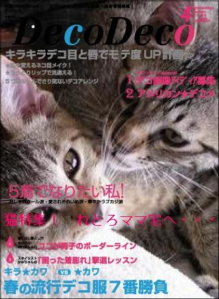 2008531book.jpg